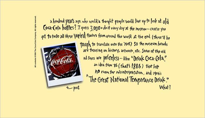 Coca Cola website layout 1999.
